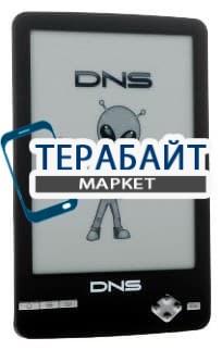 Аккумулятор для электронной книги DNS Airbook ETJ602 - фото 17962