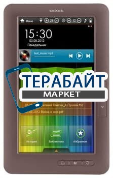 Аккумулятор для электронной книги teXet TB-780HD - фото 17963