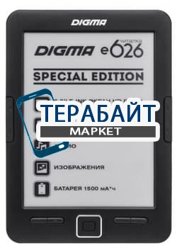 Аккумулятор для электронной книги Digma E626 SPECIAL EDITION - фото 17970