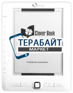 Аккумулятор для электронной книги Clever Book CB-601 - фото 17975