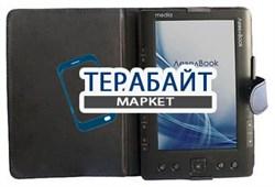 Аккумулятор для электронной книги Левел ЛевелBook Media - фото 17979