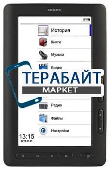 Аккумулятор для электронной книги teXet TB-730HD - фото 17988