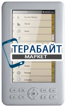 Аккумулятор для электронной книги Diframe MB-501 - фото 17995