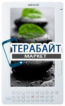 Аккумулятор для электронной книги WEXLER .BOOK T7003 - фото 17997