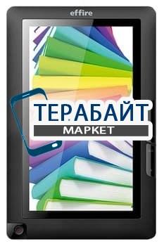 Аккумулятор для электронной книги effire ColorBook TR73S - фото 17998