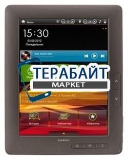 Аккумулятор для электронной книги teXet TB-880HD - фото 18000