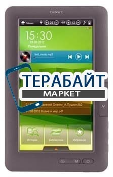 Аккумулятор (акб) для электронной книги teXet TB-790HD - фото 18003