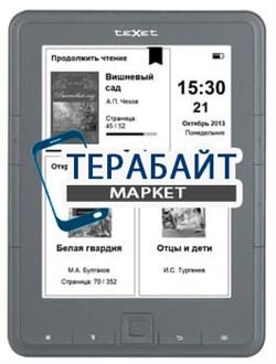 Аккумулятор для планшета teXet TB-137SE - фото 18011