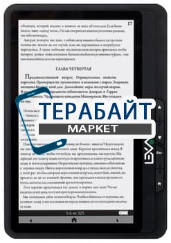 Аккумулятор для электронной книги LEXAND LT-127 - фото 18014