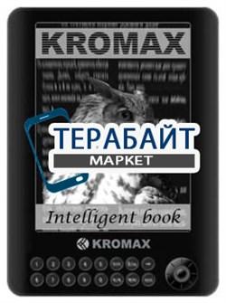 Аккумулятор для электронной книги ENDEVER Intelligent Book KR-620 - фото 18016