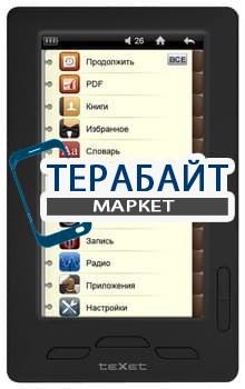 Аккумулятор для электронной книги teXet TB-430HD - фото 18023