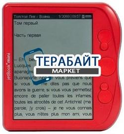 Аккумулятор для электронной книги Ectaco jetBook mini - фото 18036