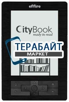 Аккумулятор для электронной книги effire CityBook L600 - фото 18044