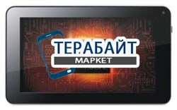 Аккумулятор для планшета Viewsonic ViewPad 70D - фото 18143