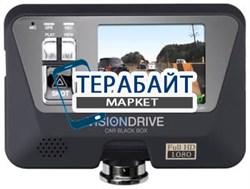 Аккумулятор для видеорегистратора Visiondrive VD-9000FHD - фото 31400