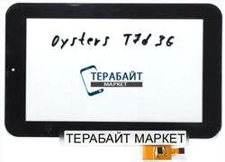 Тачскрин для планшета Oysters T7B 3G - фото 47452