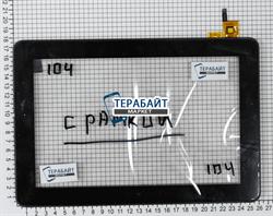 Тачскрин для планшета Prestigio MultiPad 4 PMP5101D 3G - фото 48965