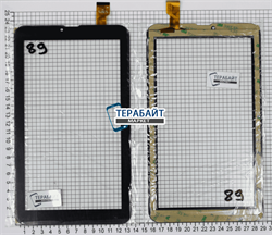Тачскрин для планшета SUPRA M94AG - фото 49002