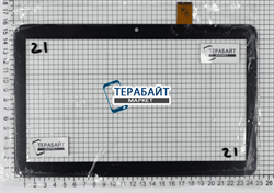 ТАЧСКРИН ДЛЯ Digma Optima 10.4 3G TT1004PG - фото 49403
