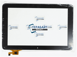 Тачскрин для планшета Treelogic Brevis 1003QC IPS - фото 50891