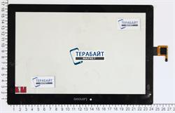 LENOVO TAB 2 X30L / TB2-X30L / TAB 2 A10-30 ТАЧСКРИН