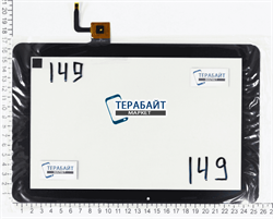 Тачскрин для планшета Tesla Impulse 10.1 - фото 51973