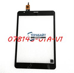 Тачскрин для планшета Digma Platina 7.86 3G - фото 52354
