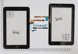 Тачскрин для планшета Huawei Mediapad 7 youth S7-701u - фото 52529