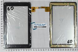 Сенсор (тачскрин) для планшета Ployer Momo9 III - фото 53028