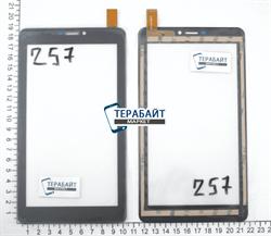 Тачскрин для планшета Treelogic Brevis 715DC IPS 3G - фото 54579