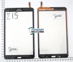 Сенсор (тачскрин) для планшета Samsung Galaxy Tab 4 8.0 SM-T330 - фото 54628