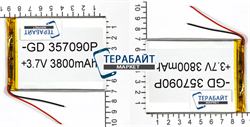 Аккумулятор (АКБ) для электронной книги teXet TB-721HD - фото 54668