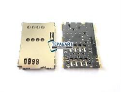 Разъем sim карты для Samsung N8000 (сим коннектор) - фото 56253