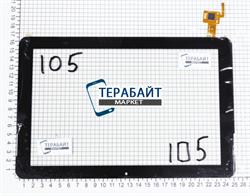 Тачскрин для планшета TELEFUNKEN TF-MID1005G - фото 56835