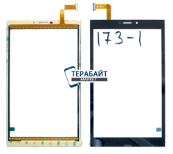 Тачскрин для планшета SUPRA M848G - фото 57072