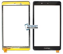 Тачскрин для планшета Prestigio MultiPad PMT5018 3G - фото 58323