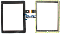 Тачскрин для планшета Explay Surfer 8.31 3G - фото 58350