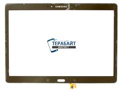 Тачскрин для планшета Samsung Galaxy Tab S 10.5 SM-T800 - фото 58472