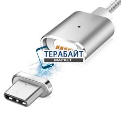 МАГНИТНЫЙ КАБЕЛЬ ПРОВОД USB TYPE-C ДЛЯ ПЛАНШЕТА - фото 58679