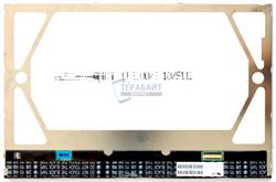 Матрица для планшета LTN101AL03 801 - фото 59296
