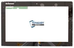 Тачскрин Lenovo IdeaPad Yoga 2 11 - фото 59696