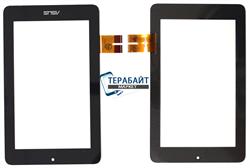 Тачскрин для планшета Asus MeMO Pad ME172V ME172 - фото 67126