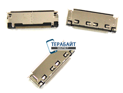 Разъем зарядки для Samsung GT-P3110 Galaxy Tab 2 7.0 - фото 72424