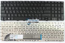 Клавиатура для ноутбука 6037B0059622 - фото 76215