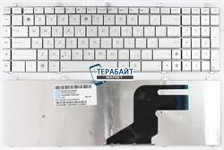 Клавиатура для ноутбука Asus N55E - фото 76851