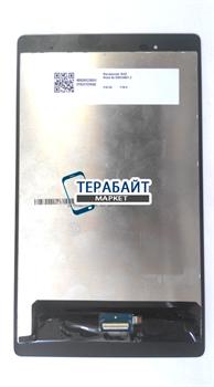 Lenovo Tab 3 Plus 8703x ДИСПЛЕЙ + ТАЧСКРИН В СБОРЕ (МОДУЛЬ) - фото 87410