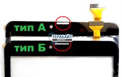 teXet TM-8044 ТАЧСКРИН СЕНСОР СТЕКЛО - фото 88864