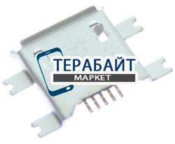 Системный разъем (гнездо) зарядки micro usb 03-1 для планшетов и телефонов - фото 92667