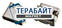 Системный разъем (гнездо) зарядки usb type-c 01 для планшетов и телефонов - фото 92683