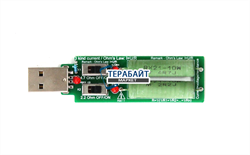 Usb нагрузочный резистор 1А/2А/3А (нагрузка)